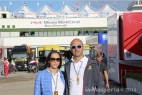 Ingresso Misano World Circuit Marco Simoncelli
